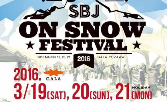 スノーボード試乗会